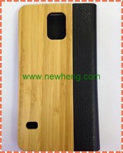 For Wooden Samsung S5 Leather Case