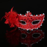 Negative Patch First-grade Fine Leather Belt Lily Princess Masquerade Mask Sexy Halloween Fancy Party Mask