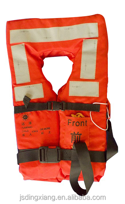 SOLAS approved neck type marine life jacket