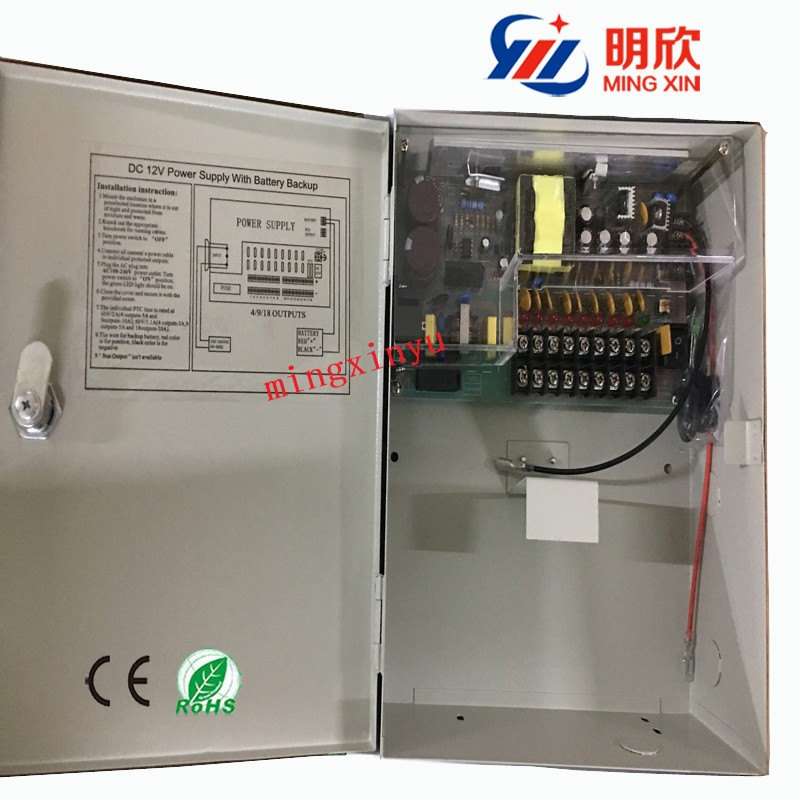 DC 12V 10A 9ch output 120W multiple Power Supply with battery backup for CCTV camera system metal box switching power supply