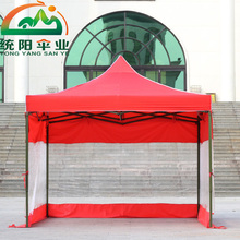 Waterproof tent fabric Waterproof tent fabric Tent for party