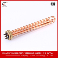 High efficiency immersion electric heating element, water heater element factory price