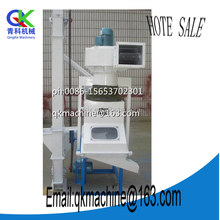 sifter/screener/sieve/vibrating screen/grain stone removing machine