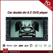 Double din Car DVD Player,car dvd gps 2 din detachable panelV-332D