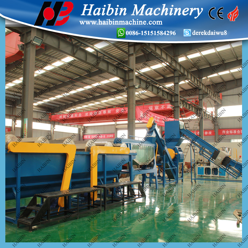 PP /PE Film Crushing Washing Drying Recycling Line / Waste Weaving Bag Recycling Machine