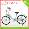 shuangye electric chopper city bicycles motor kit for sale