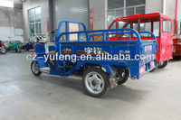 3 wheels tricycle for cargo hot 2013