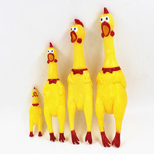 17 32 40 44CM Squeeze Shrilling Screaming Chicken Dog Pet Toy