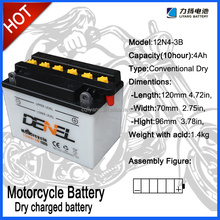 best motorcycle battery prices,maintenance free 12V4ah dry cell battery