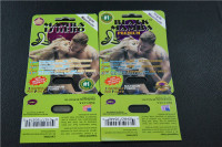 promotional paper card, paper packaging card for male sexul enhancement pills packaigng with box