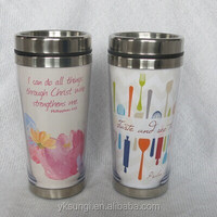 changeable insert paper travel mug