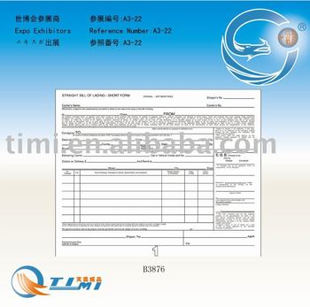 bill of laden business forms sales order book job work order book supply by timi from