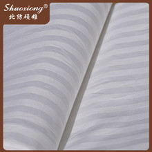 Hot sale mercerization cheap bleached Cotton Fabric for duvet cover
