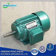 Brushless Ac Motor For Vehicle