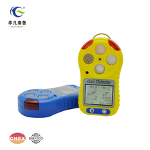 China factory portable 4 gas personal air detects monitor lel co o2 h2s gas meter