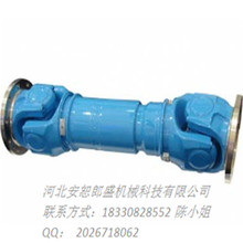 Transmission parts gearbox speed reducer universal coupling/cardan shaft coupling