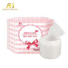 250pcs/bag Cosmetic Remove Clean Cotton Pad