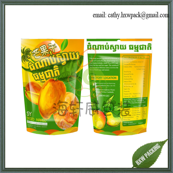 Thailand Dried Mango snack packing foil lined stand up dried fruit bag/food grade plastic bag