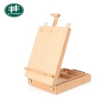 High Quality French Sketch Tabletop Wood Easel Box