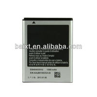 2013 strong battery mobile phone for samsung all models