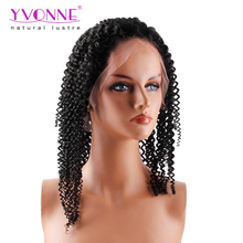 Fast Shipping Kinky Curly Brazilian Human Hair Lace Wig For Black Women