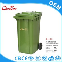 240 liter hotel waste bin resin color code for garbage bin