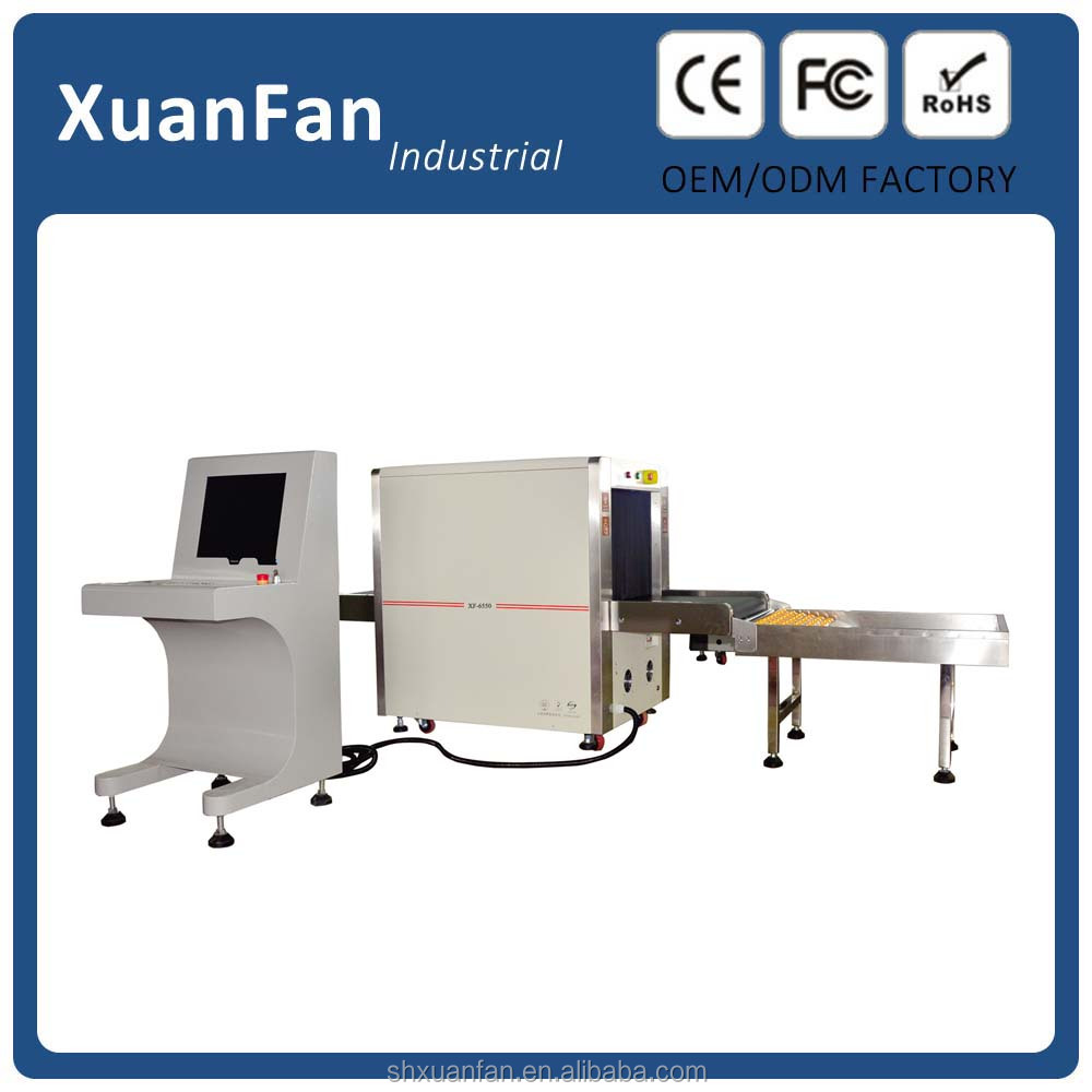 Security inspection XF-6550 airport x-ray scanner machines, x ray baggage scanner
