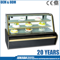 Double arc cake display chiller showcase / bread display fridge