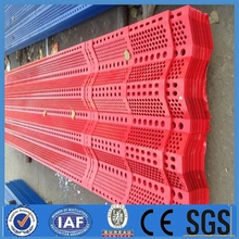 Double Peaks Perforated Anti Wind Dust Mesh Screen Fence