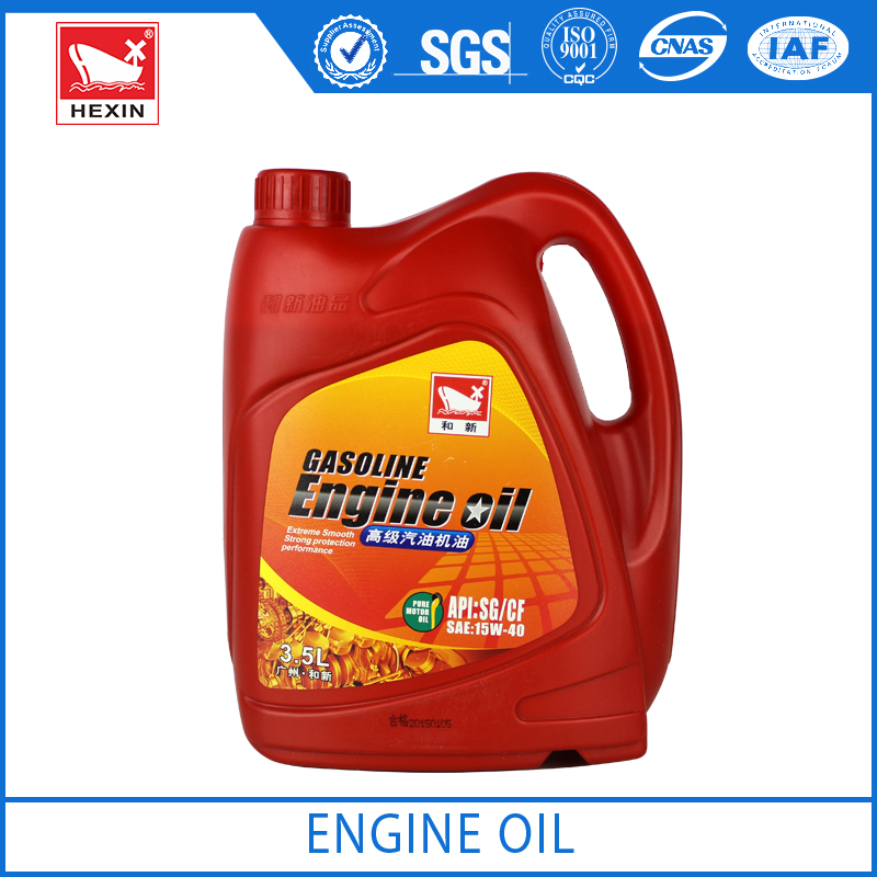 high perfomance new motor oil engine oil 20w40