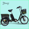 /product-detail/2017-new-old-people-use-3-wheel-electric-bicycle-with-pedals-60686735489.html