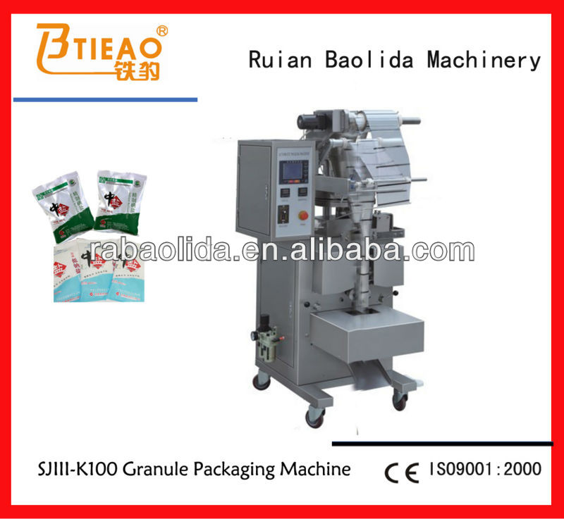 SJ series Automatic Small Scale Packaging Machine