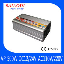Cheap price of 500w cfl inverter 45w