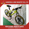 Chinese wholesale 20 Inch Men Dirt Jumper Bicycle Sports Outdoors Portable Mountain Bike