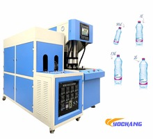 5-YEAR WARRANTY 300ml 500ml 1L to 5Gallon semi automatic pet bottle blowing machine price