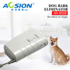 Aosion China manufacturer indoor and outdoor portable dog bark stopper