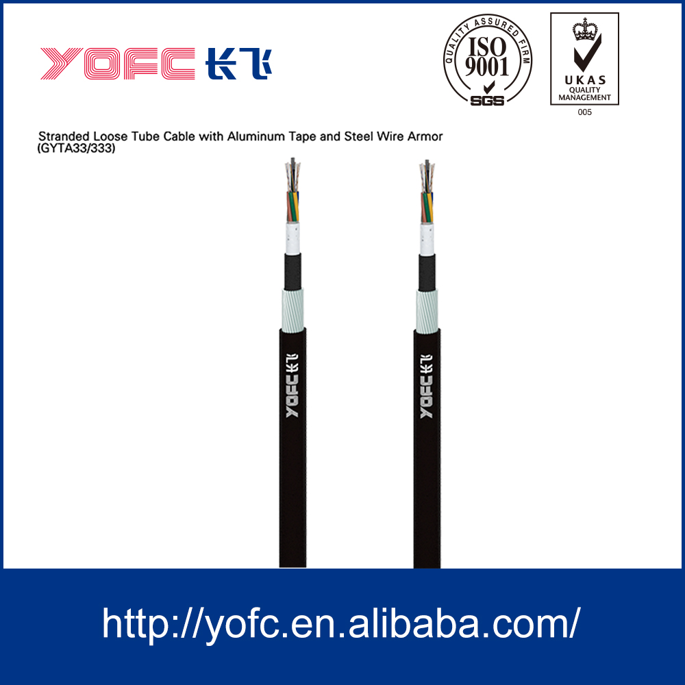 96 core steel wire armoured fiber optic cable GYTA33+33