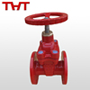 /product-detail/resilient-seated-non-rising-stem-gate-valve-for-fire-fighting-60531977078.html