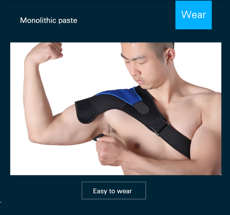 shoulder pads for men3.jpg