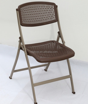 factory wholesale resin steel mesh metal home chair folding