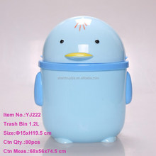 Plastic Chicken Shape Trash Bin 1.2L Decorative Trash Bin