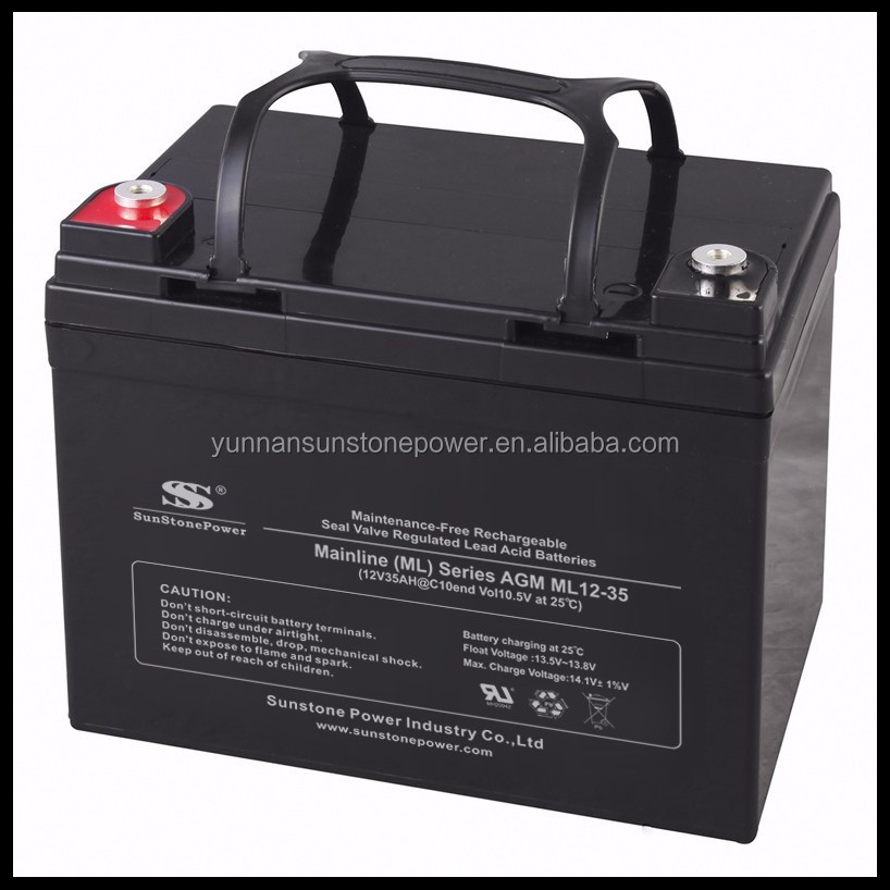 12V 35AH AGM Sealed VRLA Storage Battery Rechargeable Battery For Home System