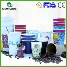paper cup_ripple corrugate wall disposable paper cup_double pe paper cup_double wall paper cups