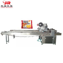 Automatic Horizontal Flow Chocolate Bread Air Filled Bag Packing Machine
