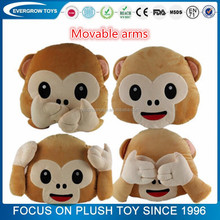 movable monkey emoji pillow plush toy with velcro