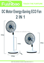 2 in 1 Energy Saving ECO Fan, BLDC, Remote Control Pedestal Fan and Table Fan