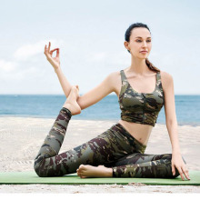 Women's Camouflage Sport Gym Yoga Vest Bra Legging Pants Ladies Outfit Fitness Yoga Wear Set