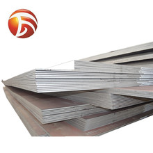 New product on China market mild steel tensile strength standard weight of 12mm thick steel plate
