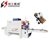 Shengong Multi Blade Wood Saw Machine, Circular Saw Wood Cutting machine