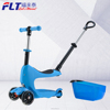 2017 Hot sale 3 in 1 mini seat kick scooter for toddler kids toy